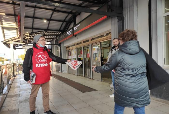 Третий этап Всероссийской акции протеста «АНТИКАП-2021» в Красногорске