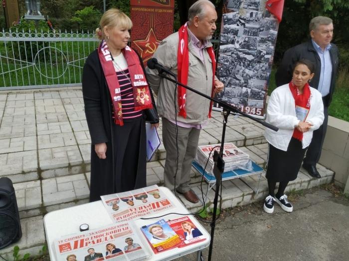 Коммунисты  провели встречу с жителями микрорайона Торфопредприятие, заброшенного властями