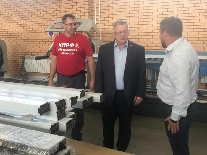 Александр Наумов: Государство должно защищать интересы человека труда!