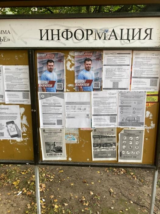 Очередная встреча кандидатов от КПРФ прошла в п. Калининец