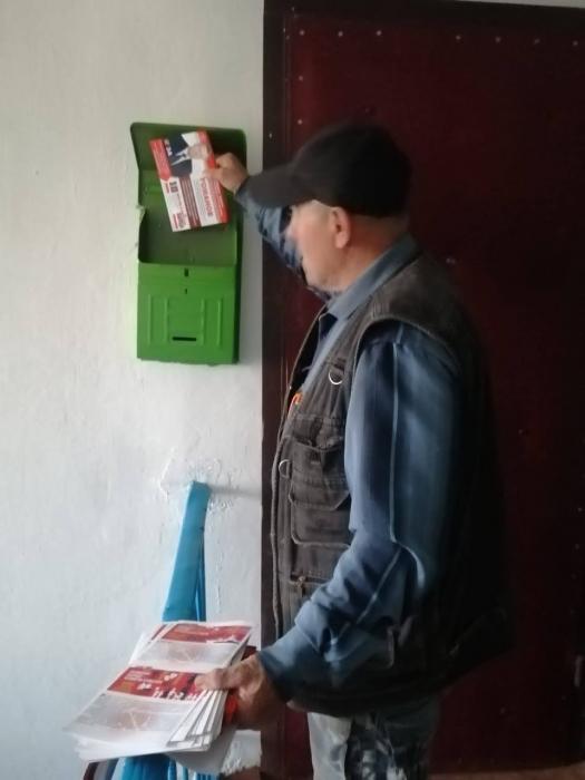 В г.о. Лотошино продолжается агитационная работа