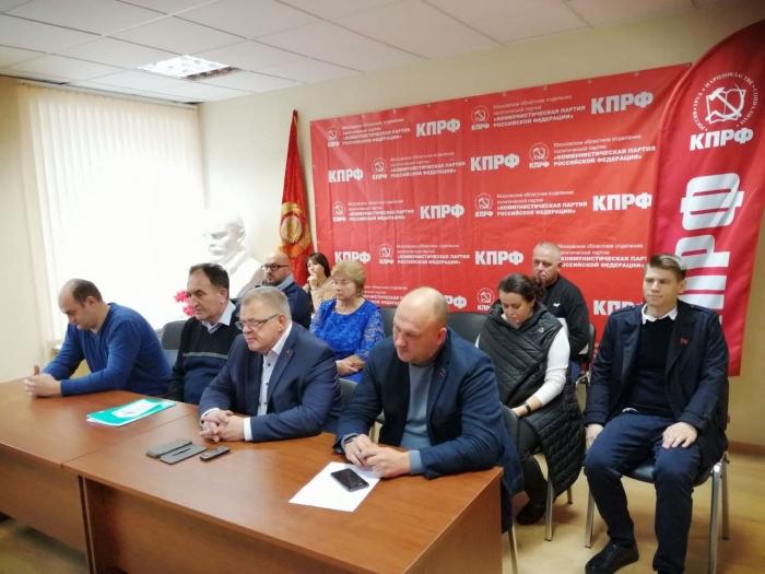 Состоялось Всероссийское совещание партийного актива КПРФ по итогам избирательной кампании