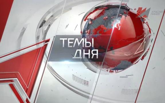 Сотрудники Мособлэнерго в подмосковном Красноармейске добились приостановки «оптимизации» электросетей