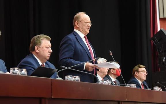 В Подмосковье открылся III (октябрьский) совместный пленум ЦК и ЦКРК КПРФ