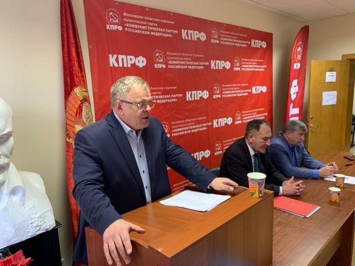Подмосковные коммунисты подвели итоги выборов